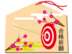 sozai_33730